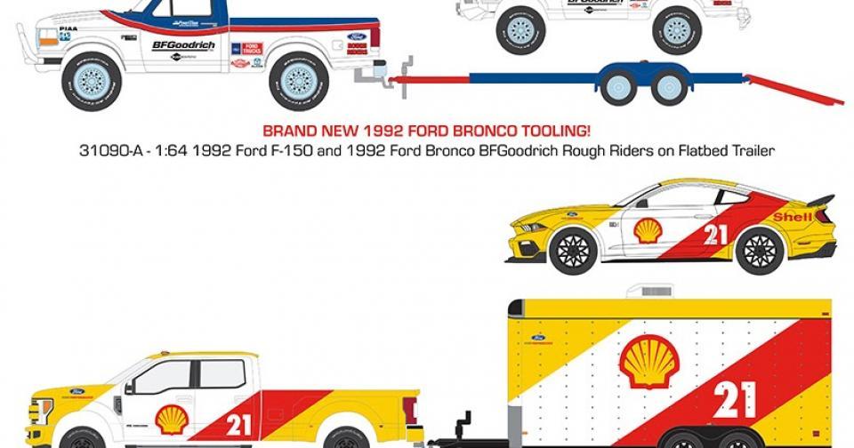O novo lote da série Hitch And Tow Racing com novidades!