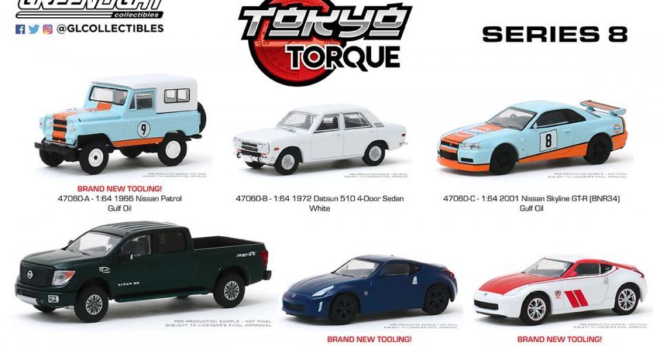 Novidades nos próximos lotes da série Tokyo Torque