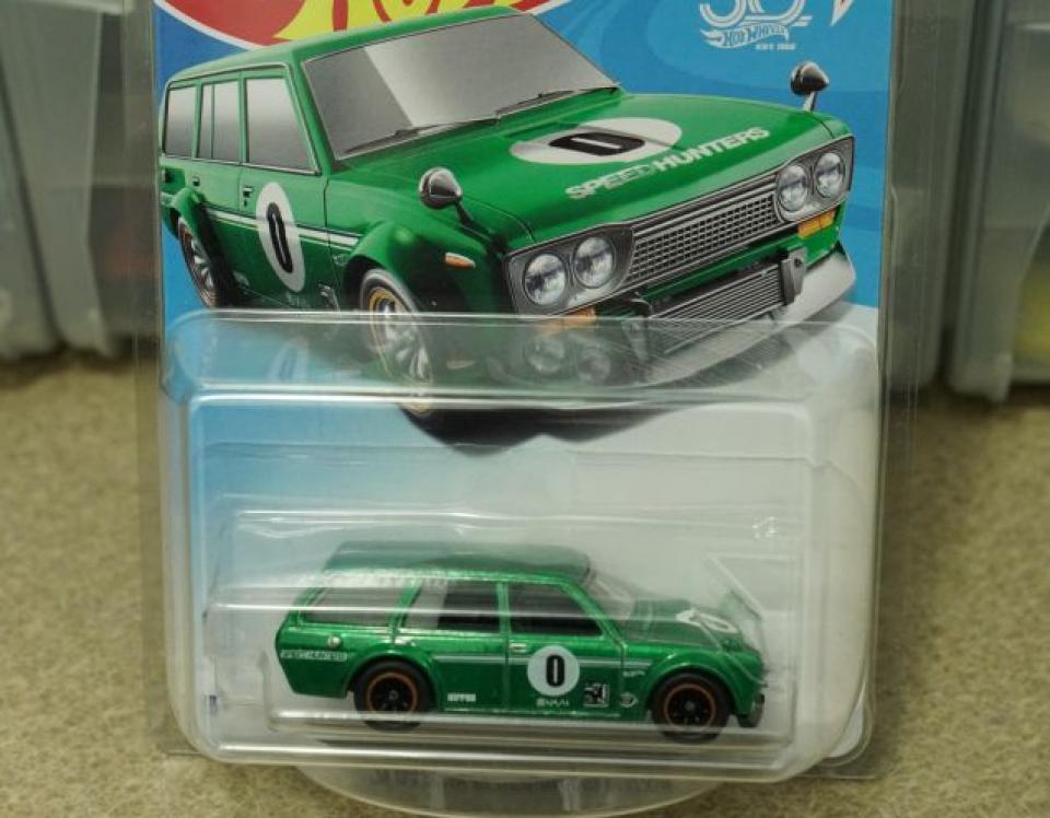 Green Datsun