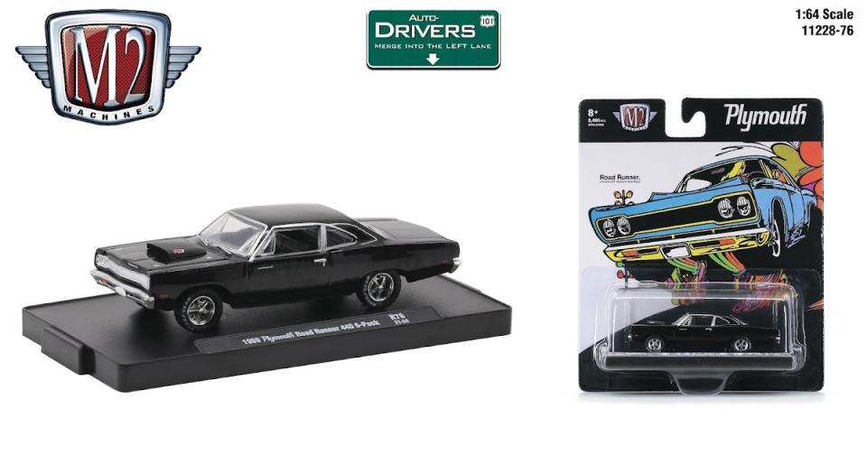 E mais um lote da série Drivers da M2 nas lojas dos EUA