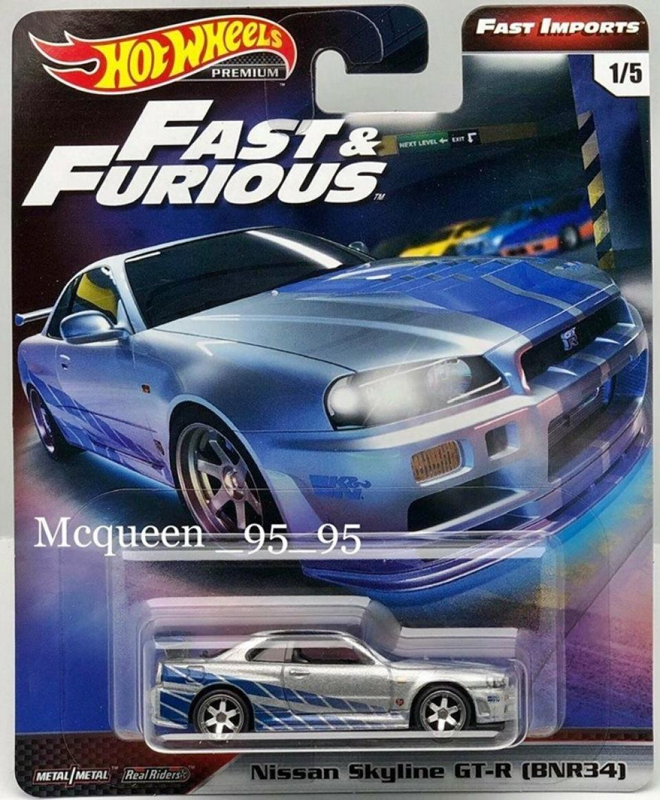 Hot Wheels Fast & Furious Premium Fast Imports