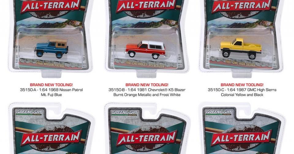 A série All-Terrain também está chegando nas lojas dos EUA