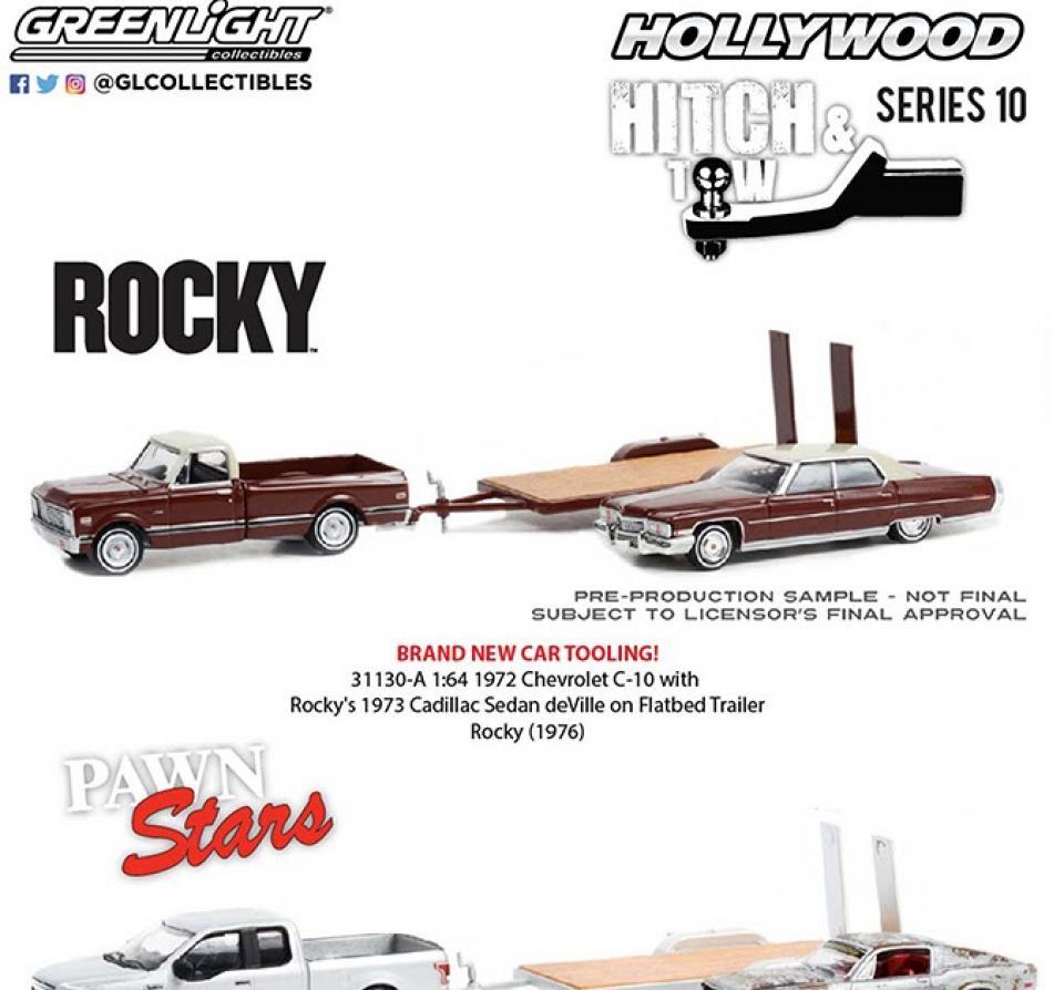 As fotos dos carros e trailers do novo lote da série Hitch And Tow Hollywood