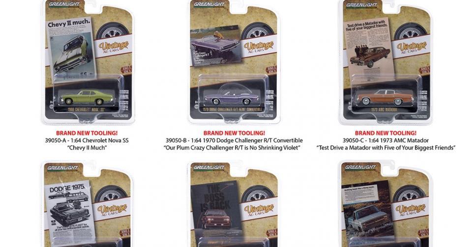 O terceiro lote da série Vintage Ad Cars chegando nas lojas dos EUA