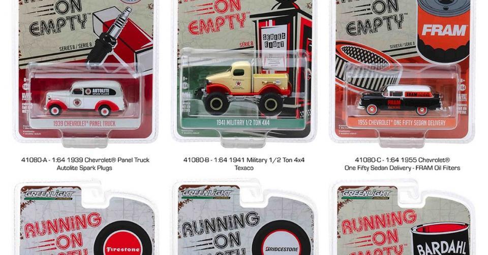 Mais um lote da série Running On Empty chegando nas lojas dos EUA