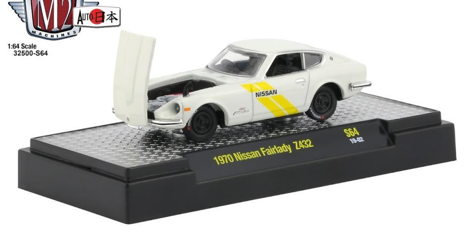 Mais carros japoneses da M2
