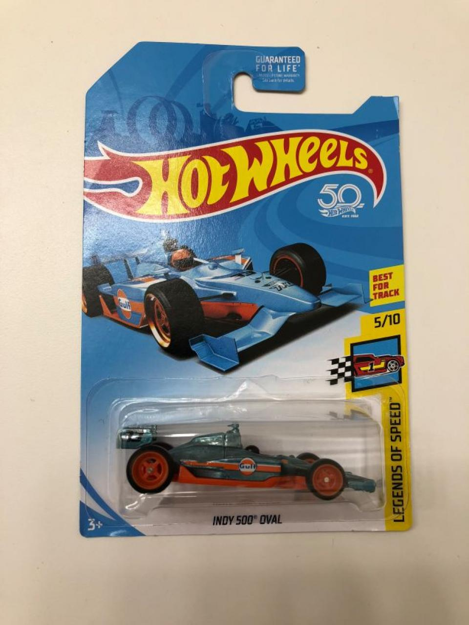 Looking for McLaren F1 Speed Machines