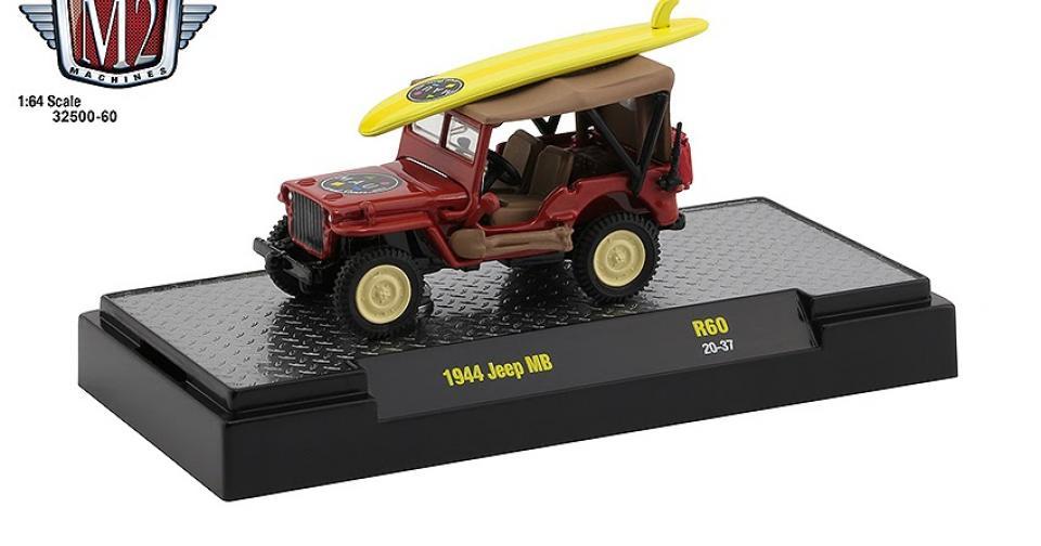 Dois novos modelos da M2 chegando agora nas lojas dos EUA!