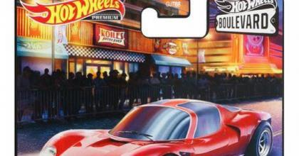 O próximo lote da série Boulevard, e ele vem com novidades!