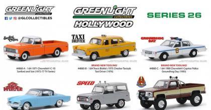 Os carros do novo lote da série Hollywood