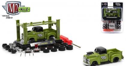 Mais novos Model-Kits da M2 nas lojas dos EUA
