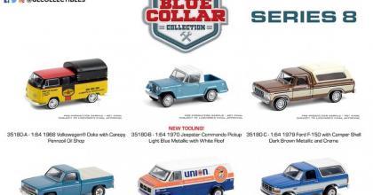 Os carros do oitavo lote da série Blue Collar