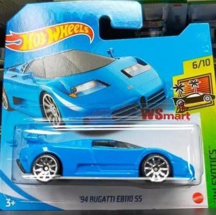 Uma nova Bugatti e novas cores na linha básica de 2021 em breve!