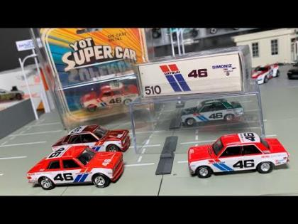 Lamley Live: The final piece to complete my 1/64 Datsun 510 BRE 46 Collection!