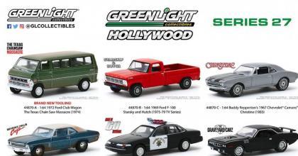 As fotos dos carros do novo lote da série Hollywood
