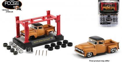 Mais um release da série Model Kit da M2