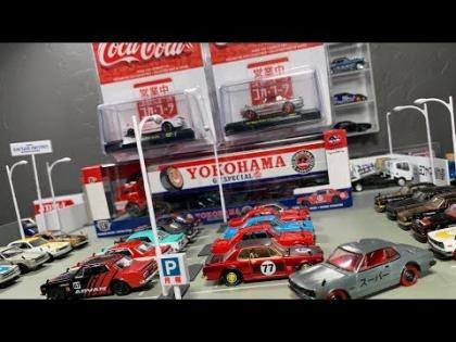 Lamley Showcase: Building an M2 Machines Nissan Skyline Collection