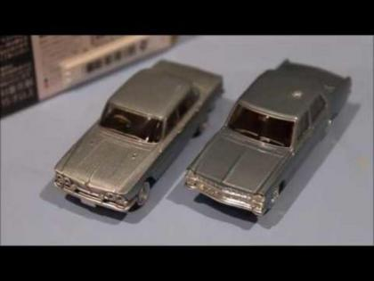 Tomica Limited Vintage 1967 Nissan Gloria Super Deluxe
