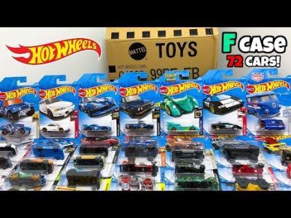 Unboxing Hot Wheels 2019 F Case 72 Car Assortment!