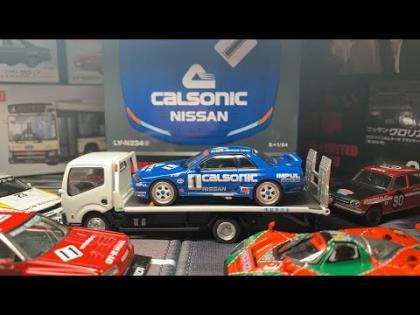 Lamley Live: Tomica Limited Vintage goes Racing