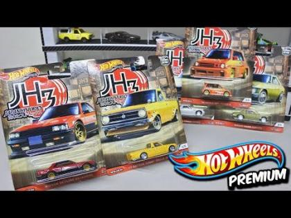 Puro coche Japones, muy Japones | Japan Historics 3 Hot Wheels Car Culture,  Nissan, Skyline, Mazda