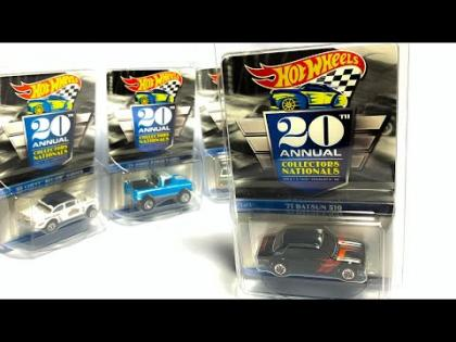 Lamley Preview: 2020 Hot Wheels Nationals '71 Datsun 510 Finale Model