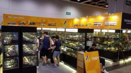 Hong Kong Toy Festival 2019 - Tiny and Tomica booths (Photo intensive again...)
