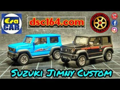 Era Car Custom Suzuki Jimny
