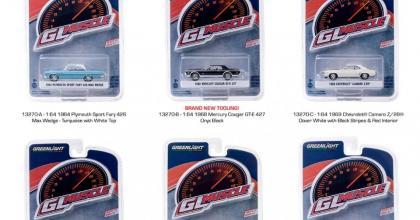 Mais uma coleção da Greenlight chegando nas lojas dos EUA: GL Muscle