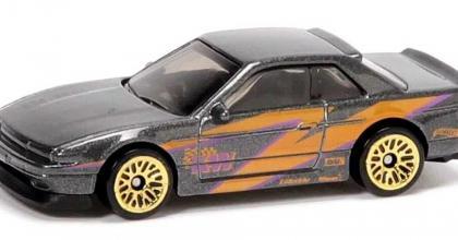 Mais carros japoneses para 2020!